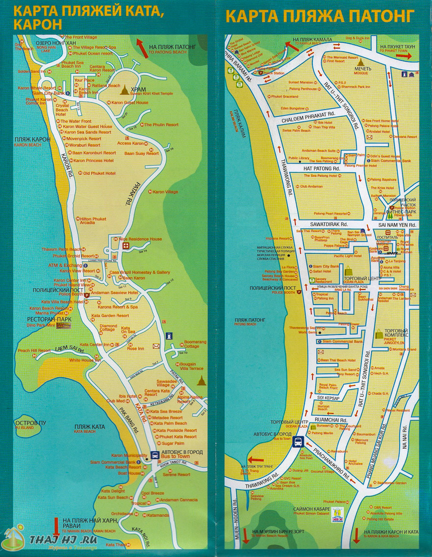 Карта отелей на пляжах: Карон, Ката, Патонг