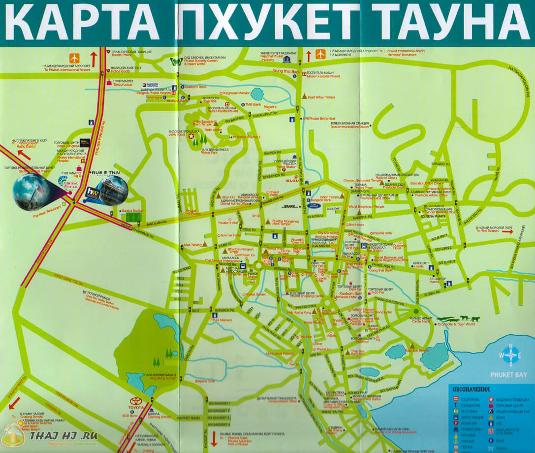 Карта Пхукет Тауна с достопримечательностями.