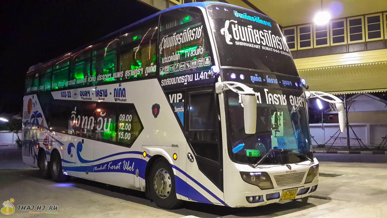 VIP автобус на Пхукет