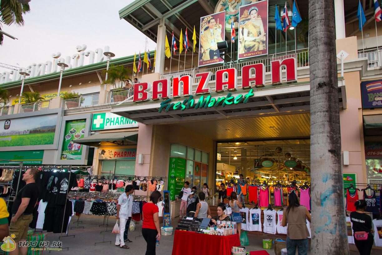 Рынок Банзан на Патонге