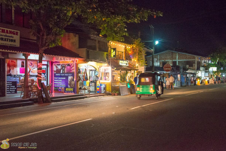 Вечер в Хиккадуве, Шри-Ланка